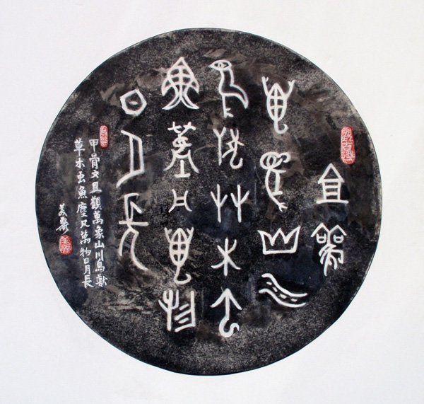 MeiLih Chiang